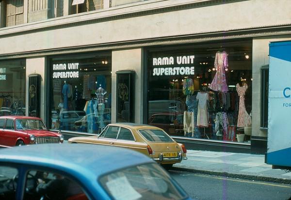 Rama Store 1970s