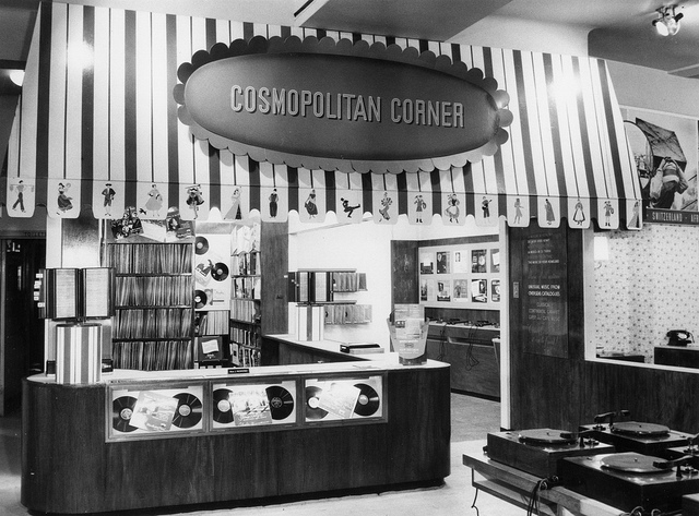 HMV Cosmopolitan Corner