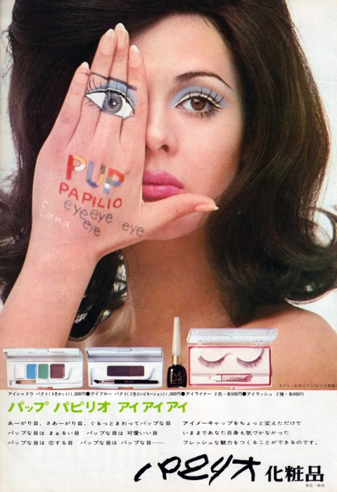 Eye Make up Advert