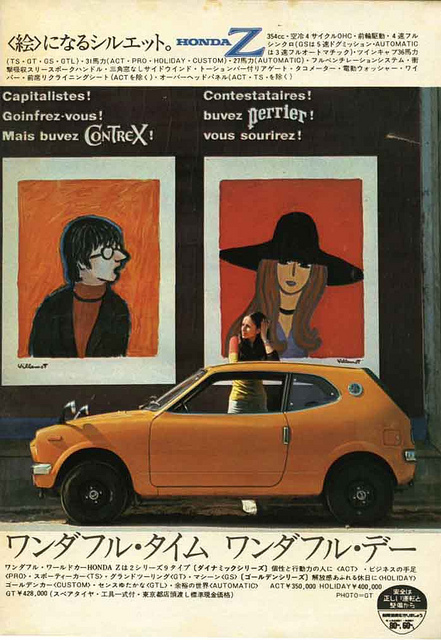 Japan Car Advert 1970s
