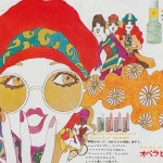 40 Groovy Retro Japanese Adverts