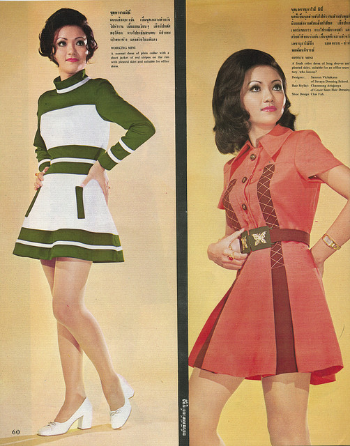 Swinging Siam Thai Fashion Magazine 1968 Voices Of East Anglia