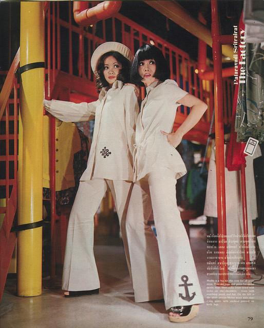 Thai Suits 1968