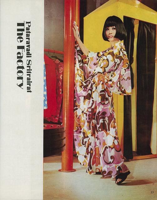 Thai dress 1968
