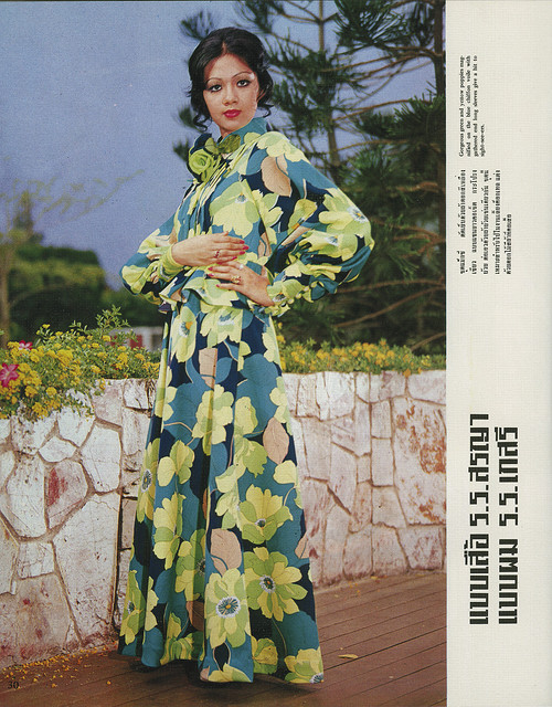 Thai long dress 1968
