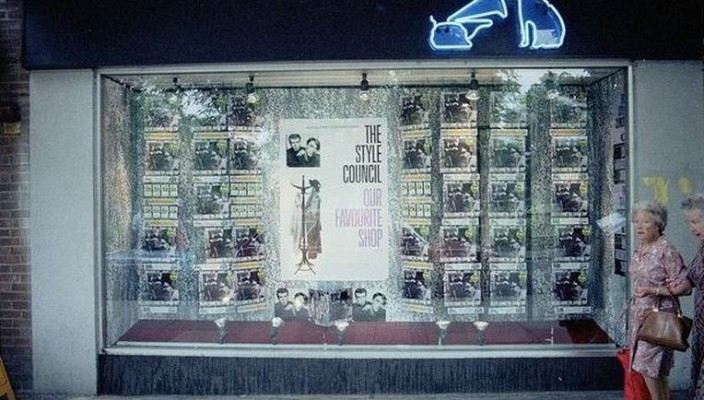 HMV Eighties