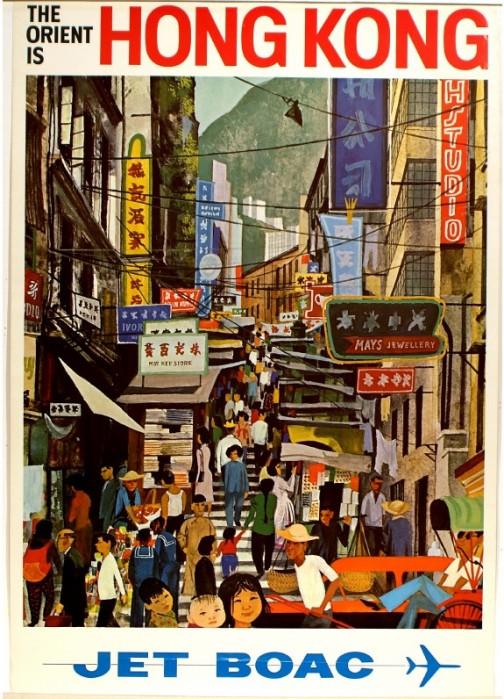 BOAC Hong Kong Poster