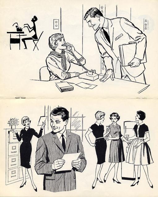 1960s Clip Art