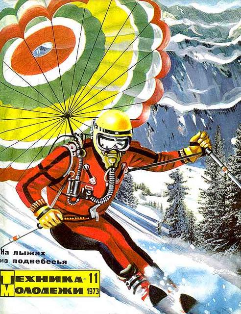Magazine 1973 Russia