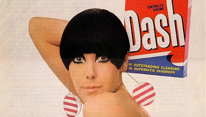 Peggy Moffitt Dash