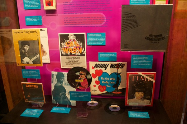 The Stax Museum