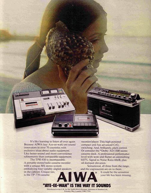 Retro Cassette Advert