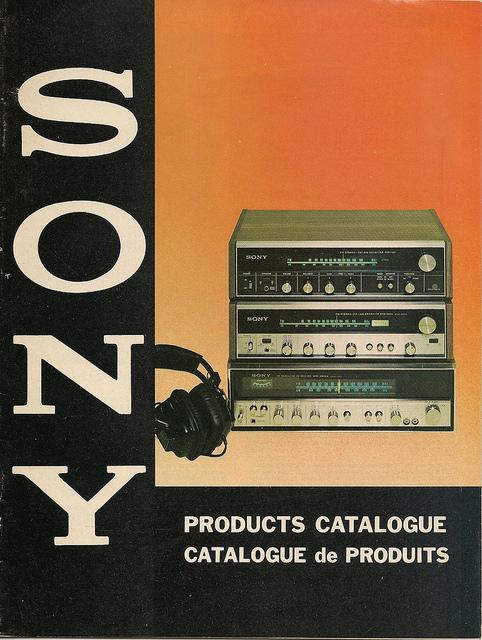 1970s sony brochure