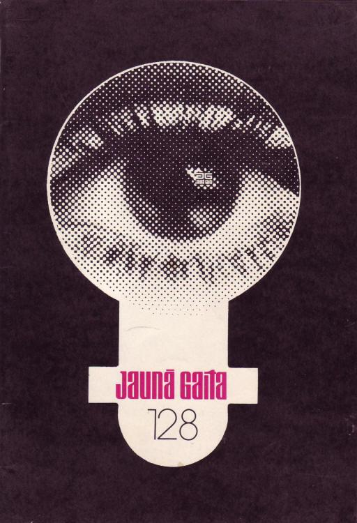 Jauna Gaita 1980s