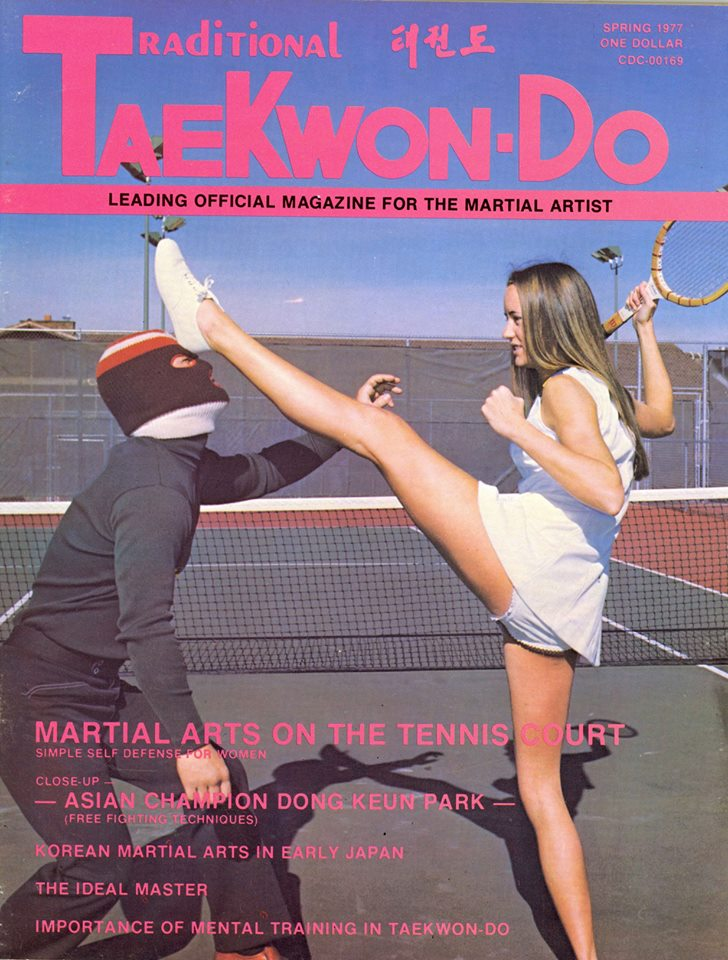 Retro Martial Arts Magazine