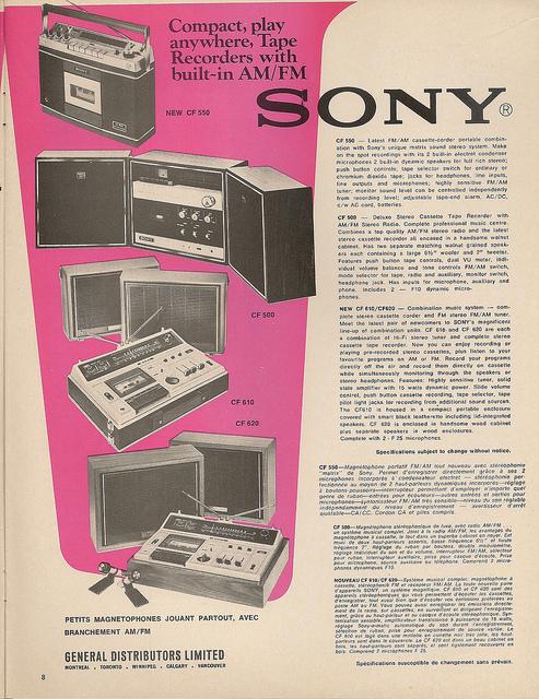 1970s Tape Recorders