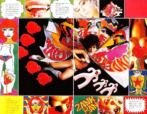 keiichi tanaami Playboy Magazine