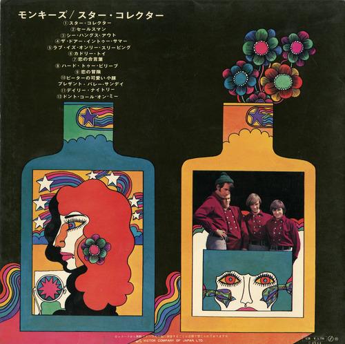 keiichi tanaami The Monkees