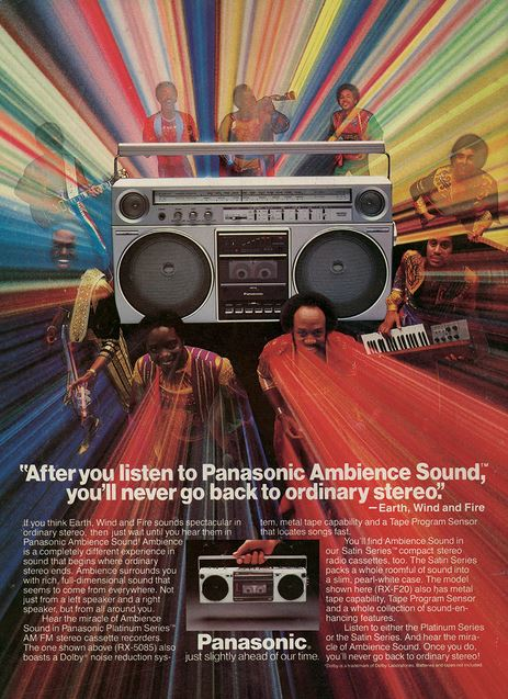 Earth Wind and Fire Panasonic Advert