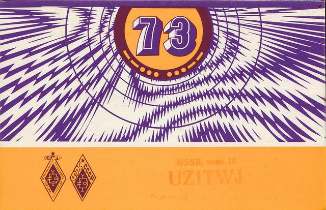 73 QSL Russian card