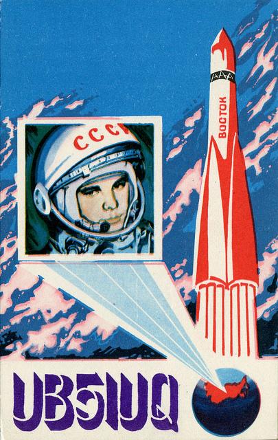CCCP QSL Card