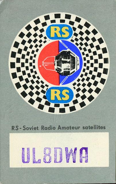 Russia QSL Radio Card