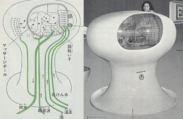Sanyo Bath
