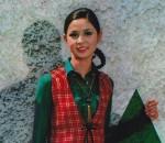 1967 Japanese Magazine