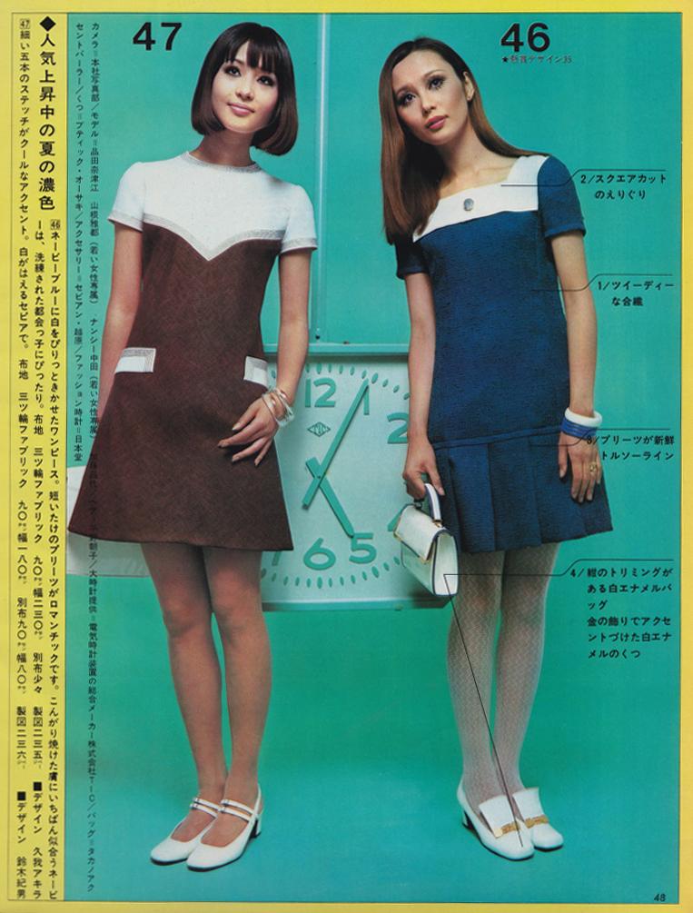 Magazine Japan