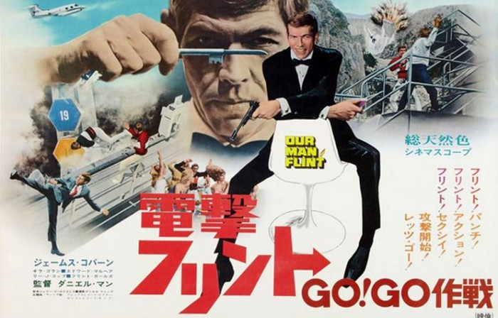 Swinging Sixties Japanese Film Posters Voices Of East Anglia