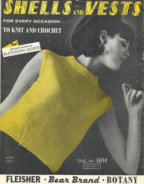 60s vest