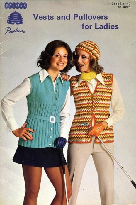 ladies 70s vests