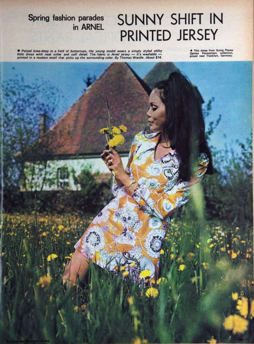 Summer 1960s