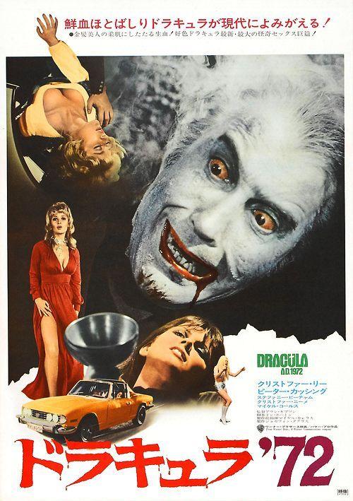 Dracula 1972AD